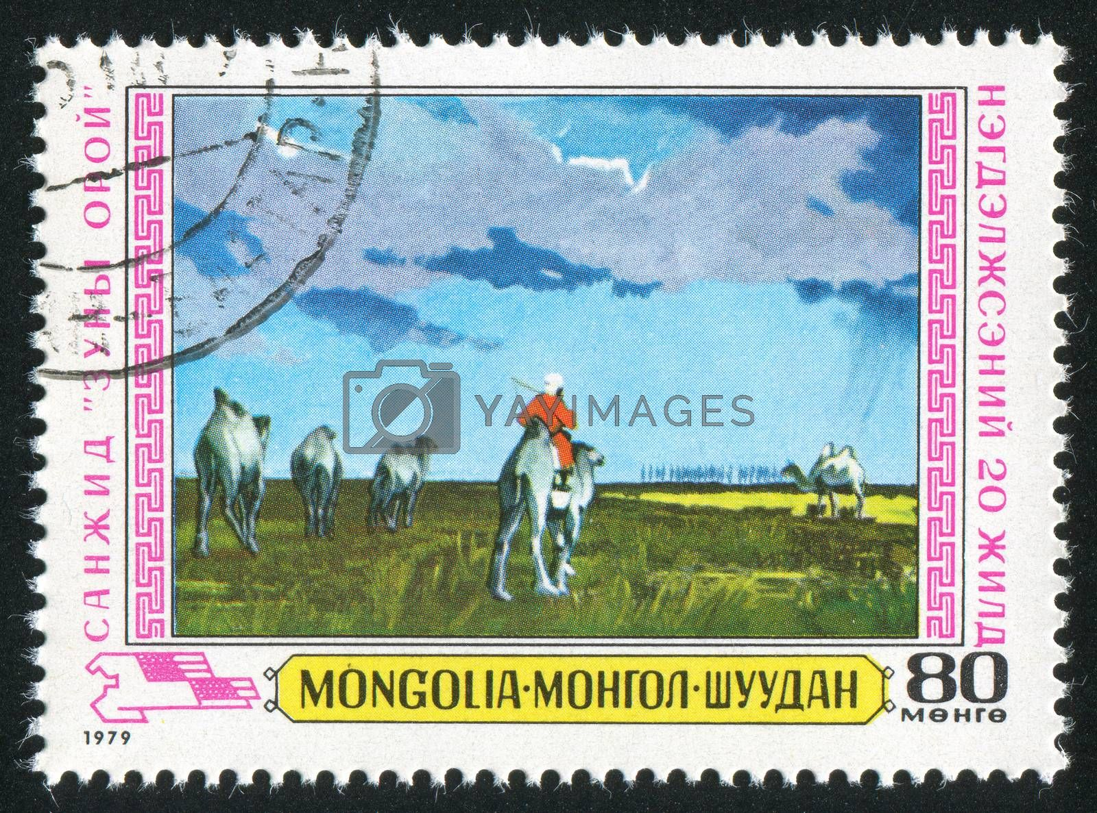 MONGOLIA - CIRCA 1979: stamp printed by Mongolia, shows summer evening, camels, circa 1979