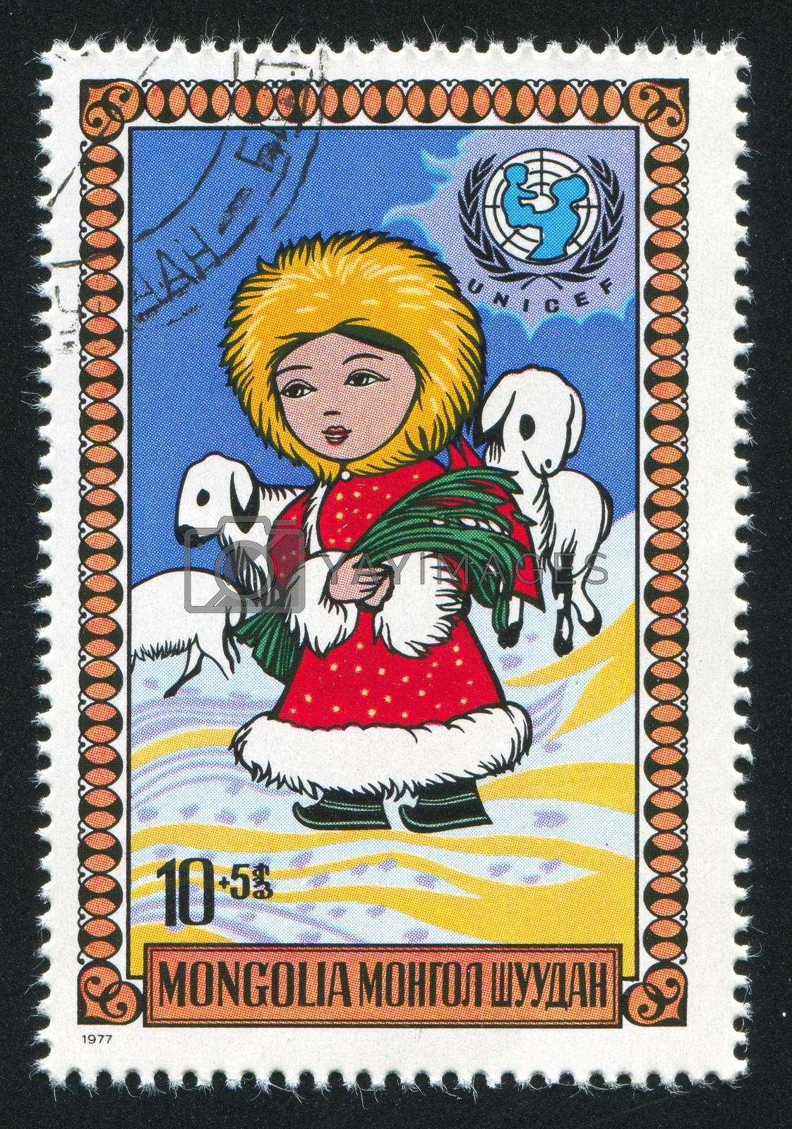 MONGOLIA - CIRCA 1977: stamp printed by Mongolia, shows Girl with animals, circa 1977