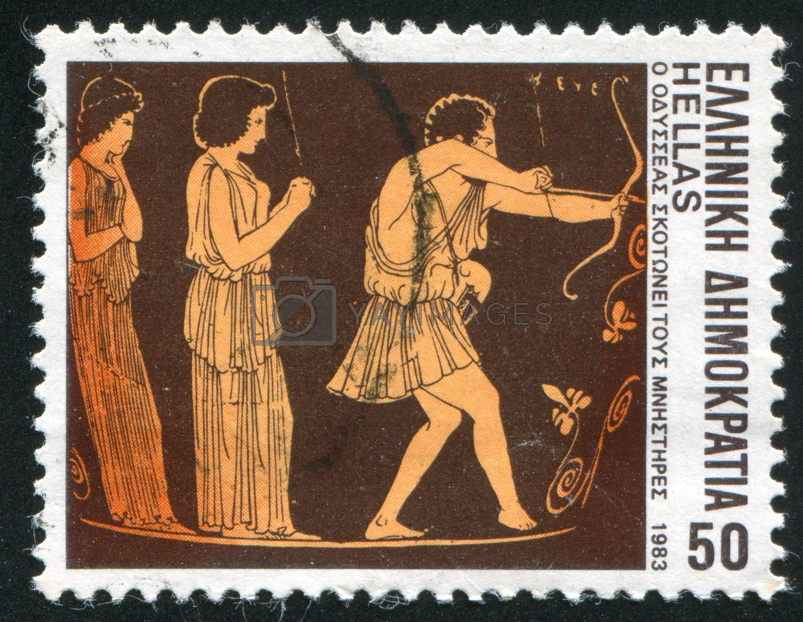 GREECE - CIRCA 1983: stamp printed by Greece, shows Ulysses slaying the suitors, circa 1983