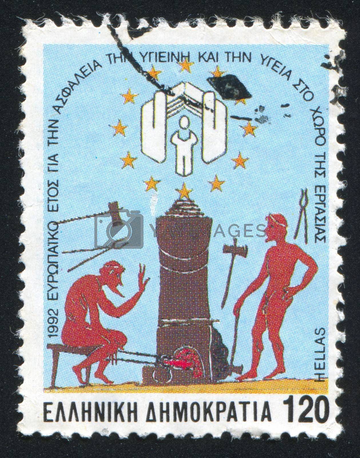 GREECE - CIRCA 1992: stamp printed by Greece, shows Gephaestus at his forge, circa 1992