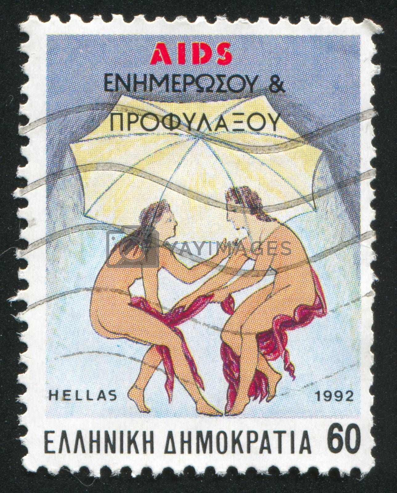 GREECE - CIRCA 1992: stamp printed by Greece, shows Protection against AIDS, circa 1992