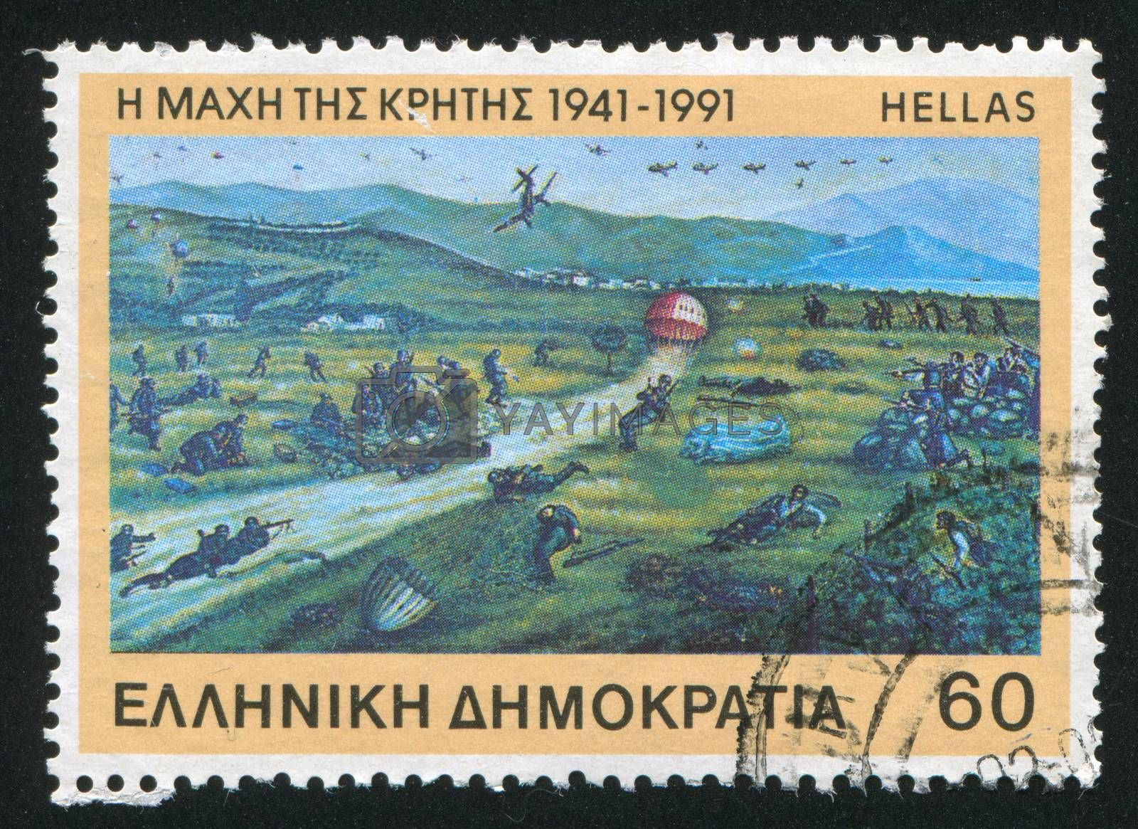 GREECE - CIRCA 1991: stamp printed by Greece, shows Battle of Crete by Ioannis Anousakis, circa 1991