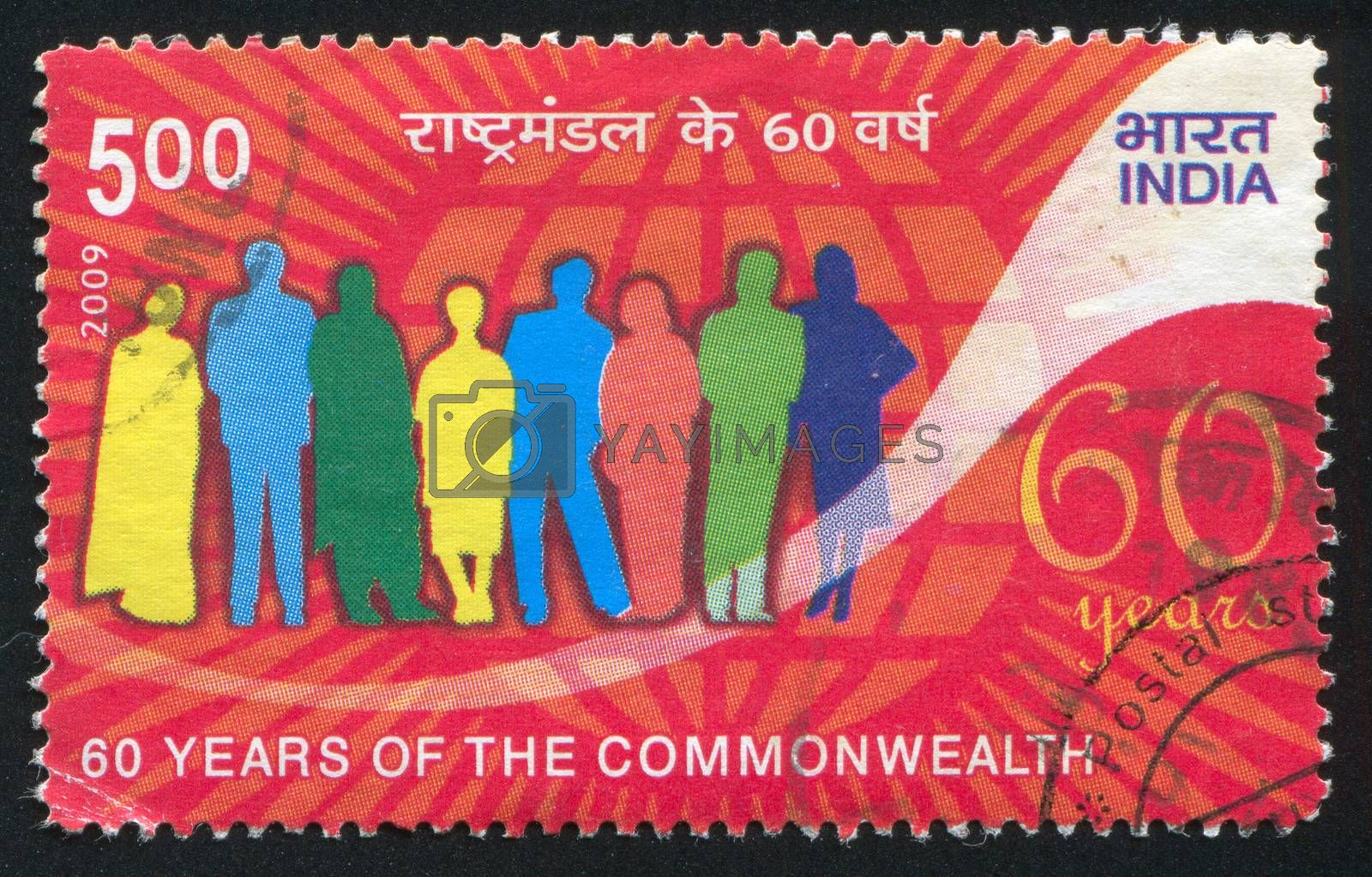 INDIA - CIRCA 2009: stamp printed by India, shows stylized people and globe, circa 2009