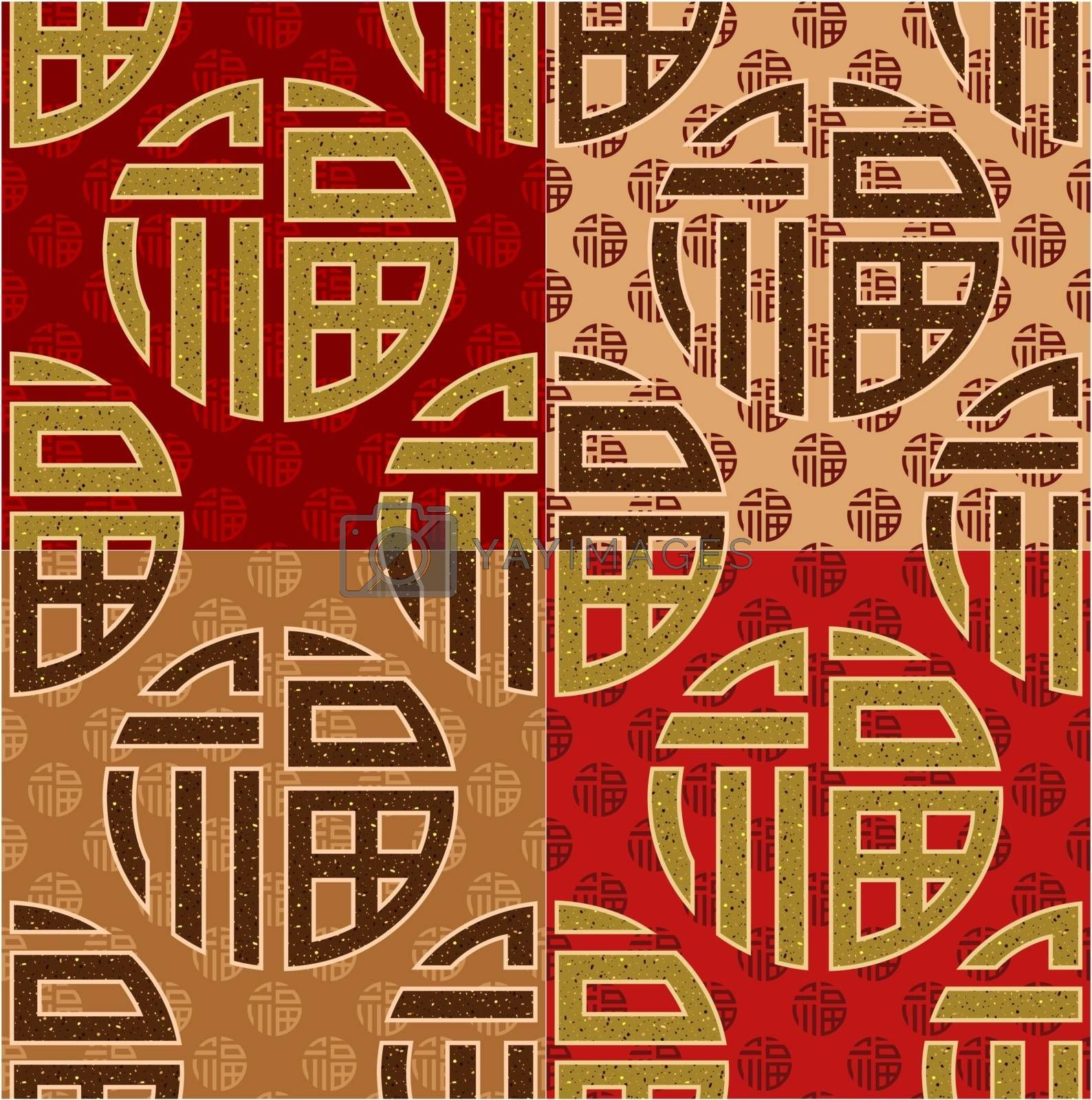 chinese Fu good luck, happiness seamless pattern by pauljune