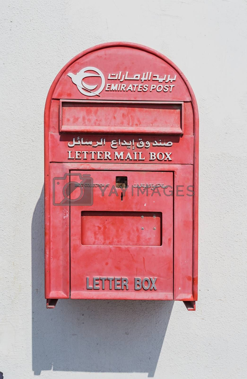 Royalty free image of old Arab mailbox by oleg_zhukov