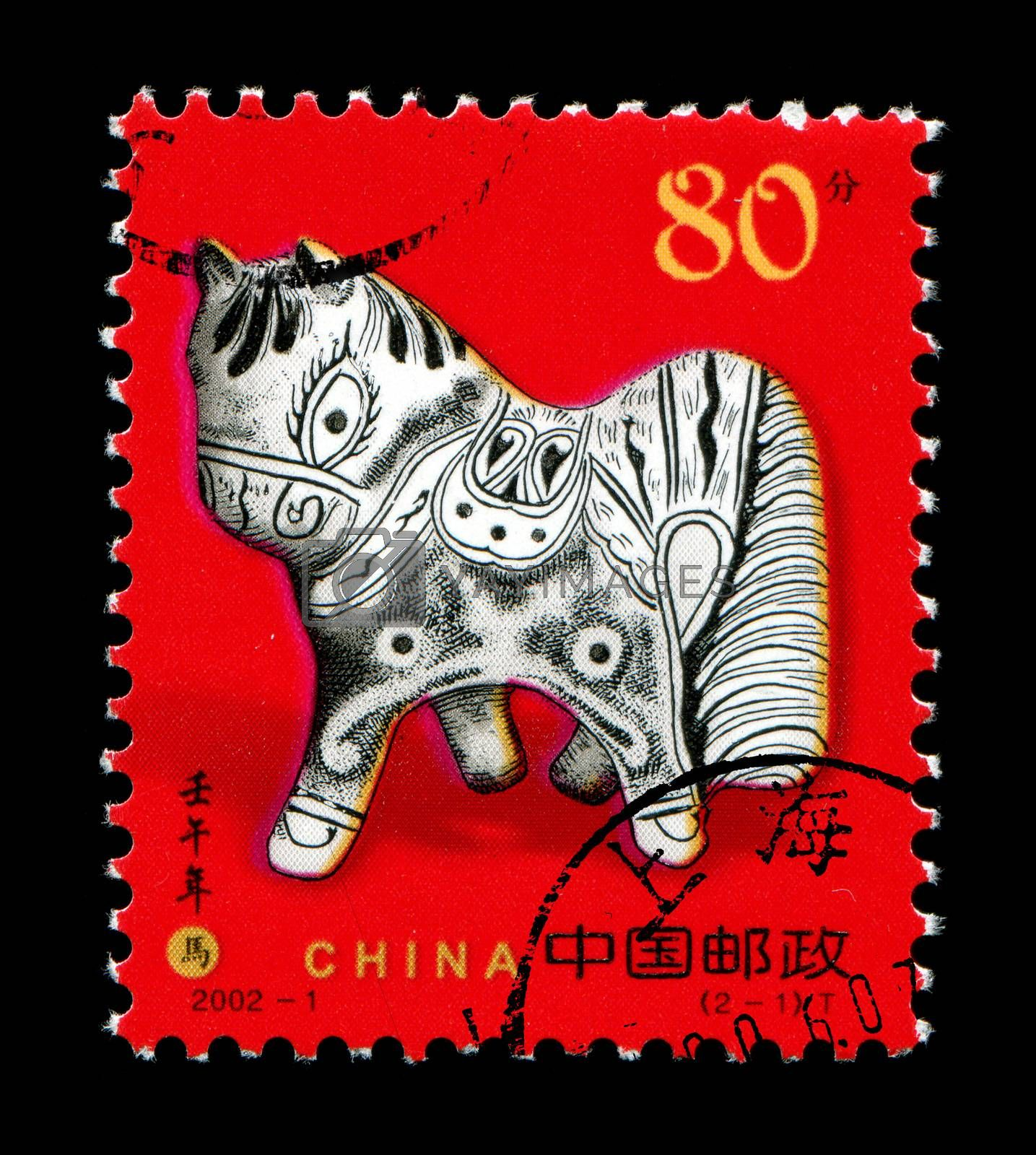 Year of the Horse in postage stamp by myyaym