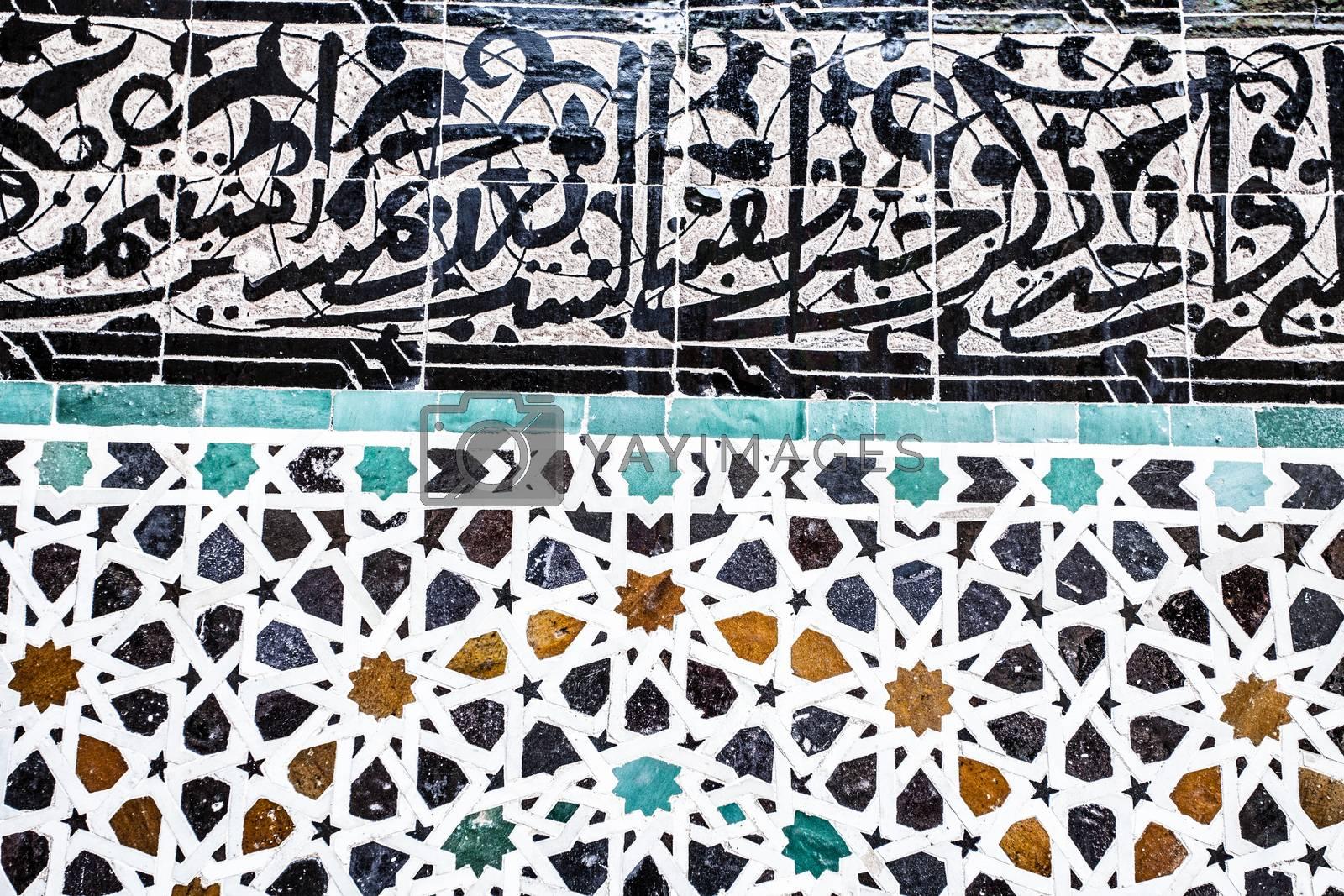 Traditional vintage ceramics, Morocco