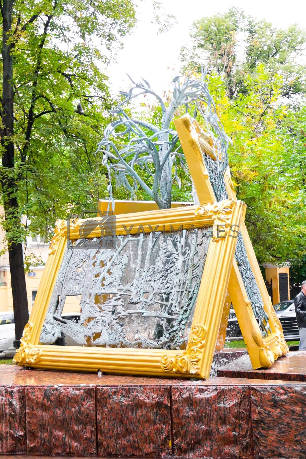 Royalty free image of Mirror monument near art gallery by Julialine