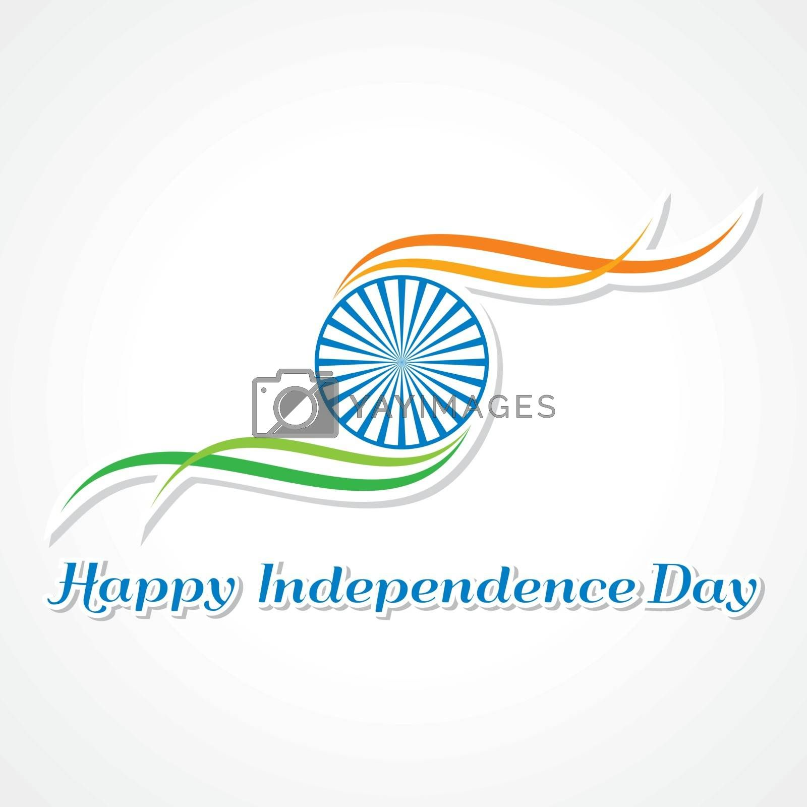 Vector illustration of Happy Independence Day banner
