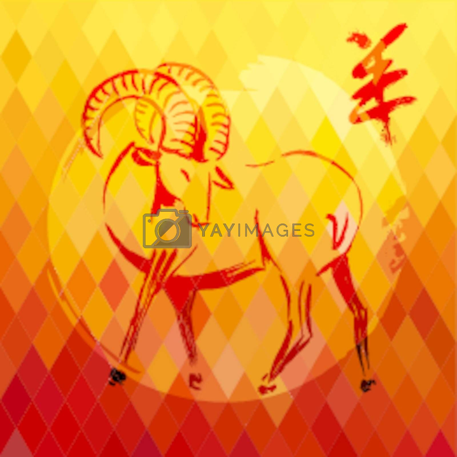 New Year 2015 of the Goat Chinese calligraphy over color geometric background. EPS10 vector file organized in layers for easy editing.