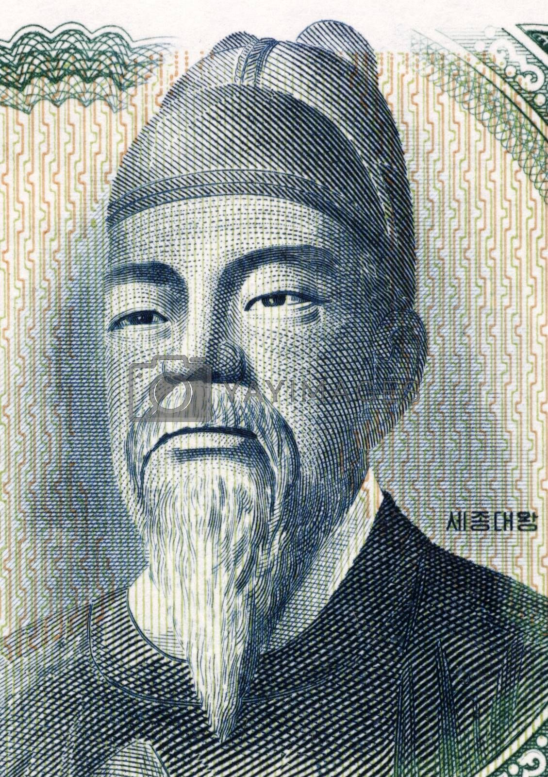 Sejong the Great by Georgios