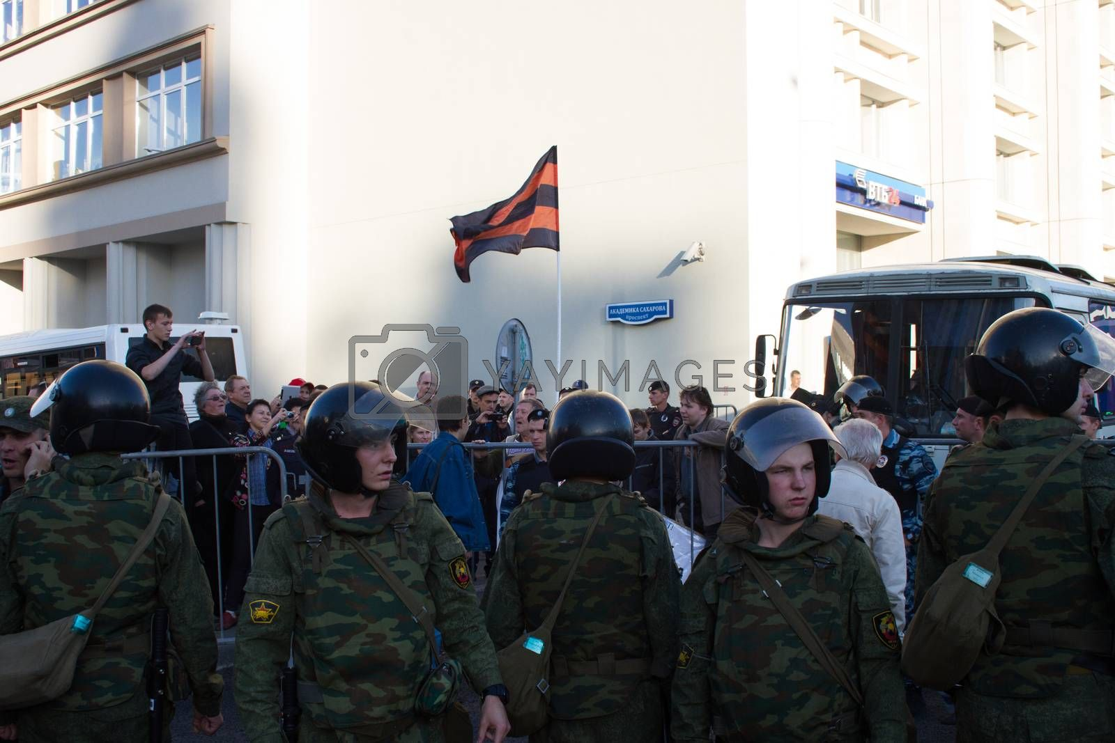 Moscow, Russia - September 21, 2014. Flags provocateurs opponents of the peace March Peace March against war with Ukraine