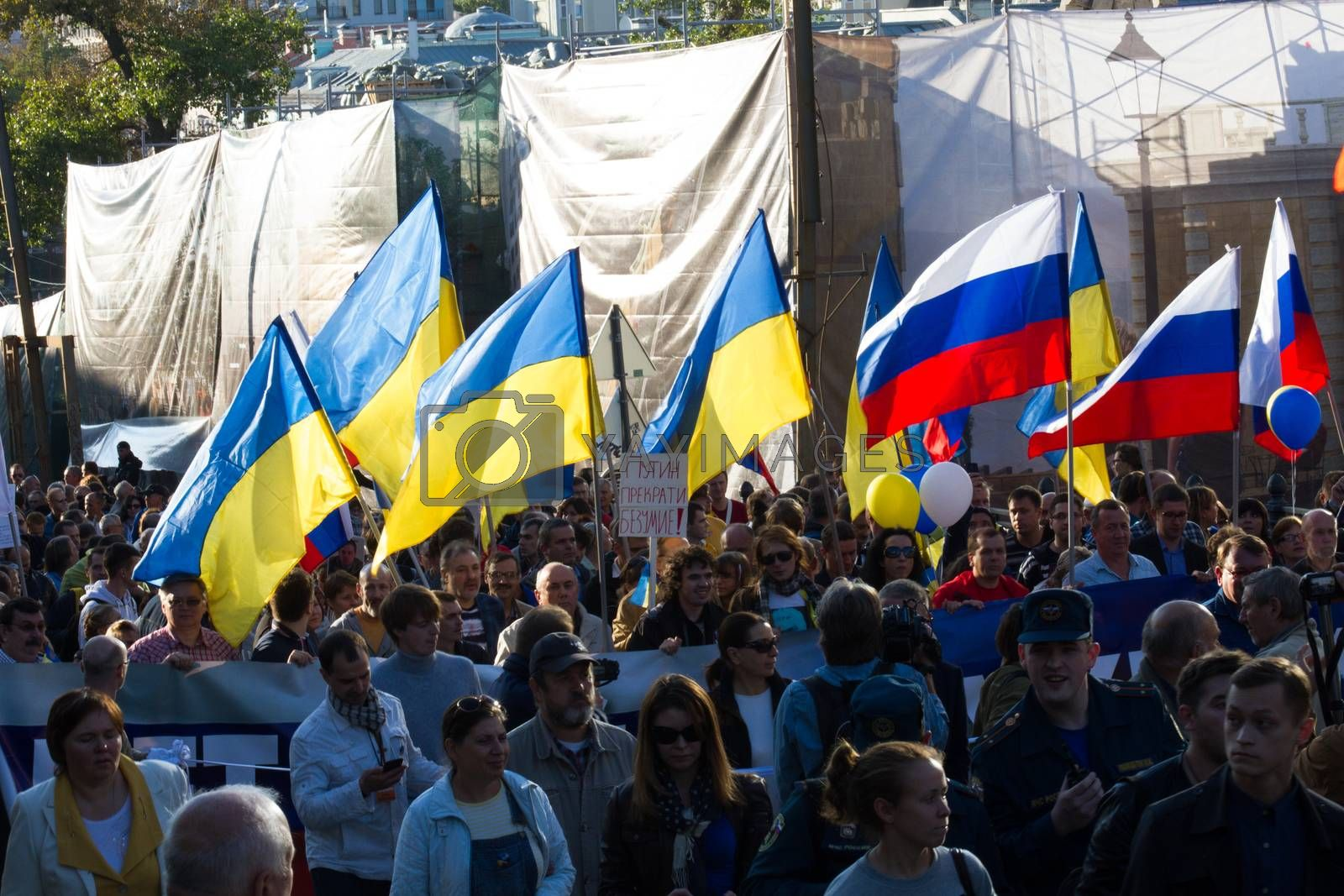 Royalty free image of Peace March against war with Ukraine by olegkozyrev