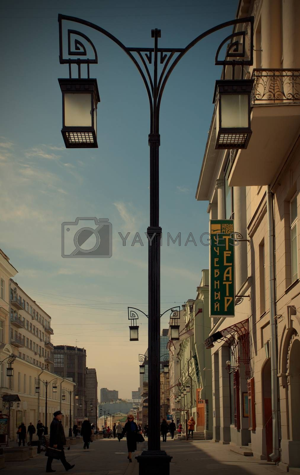 Moscow, Kamergersky lane at spring morning, 2014, april, instagram image style, editorial use only