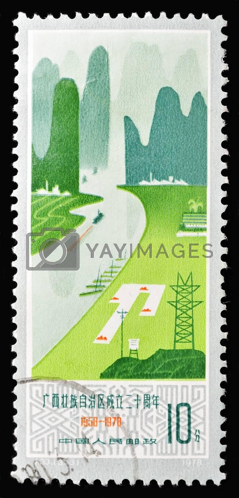 CHINA - CIRCA 1967: A stamp printed in China shows a landscape, circa 1967