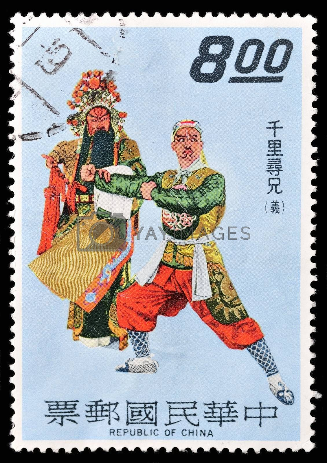 CHINA- CIRCA 1962. A stamp printed in China depicting traditional wear for men, circa 1962