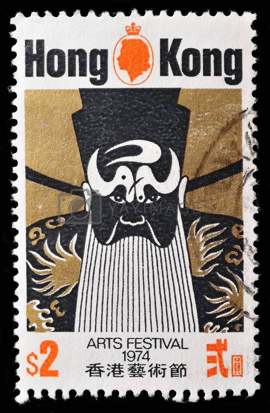 HONG KONG-CIRCA 1974: A stamp printed in Hong Kong shows a Zhongguo Lianpu, types of facial make-up in traditional Chinese opera, circa 1974.