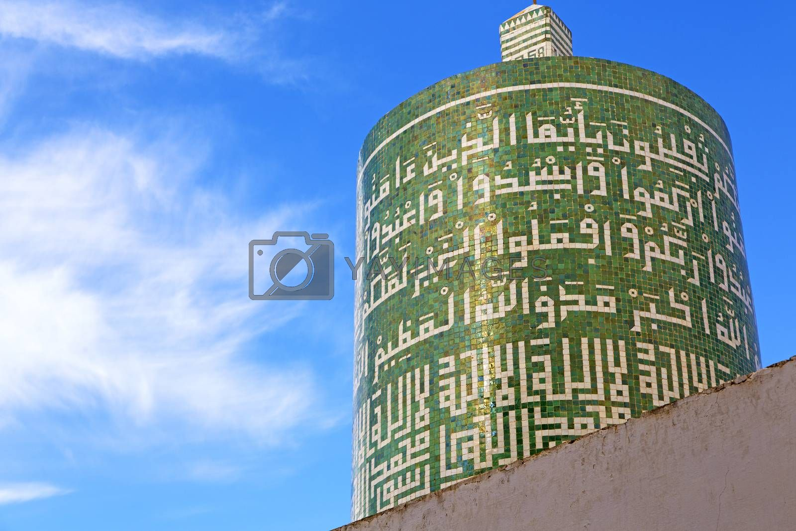 muslim  mosque    history  symbol  in  religion and  blue    sk by lkpro