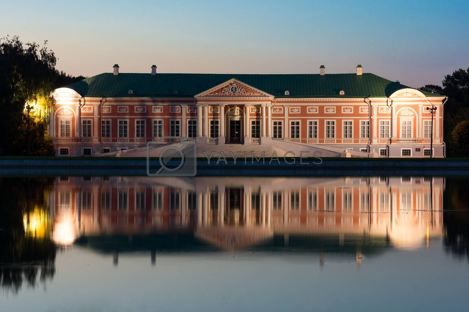 The photo depicts the Catherine Palace in park Kuskovo