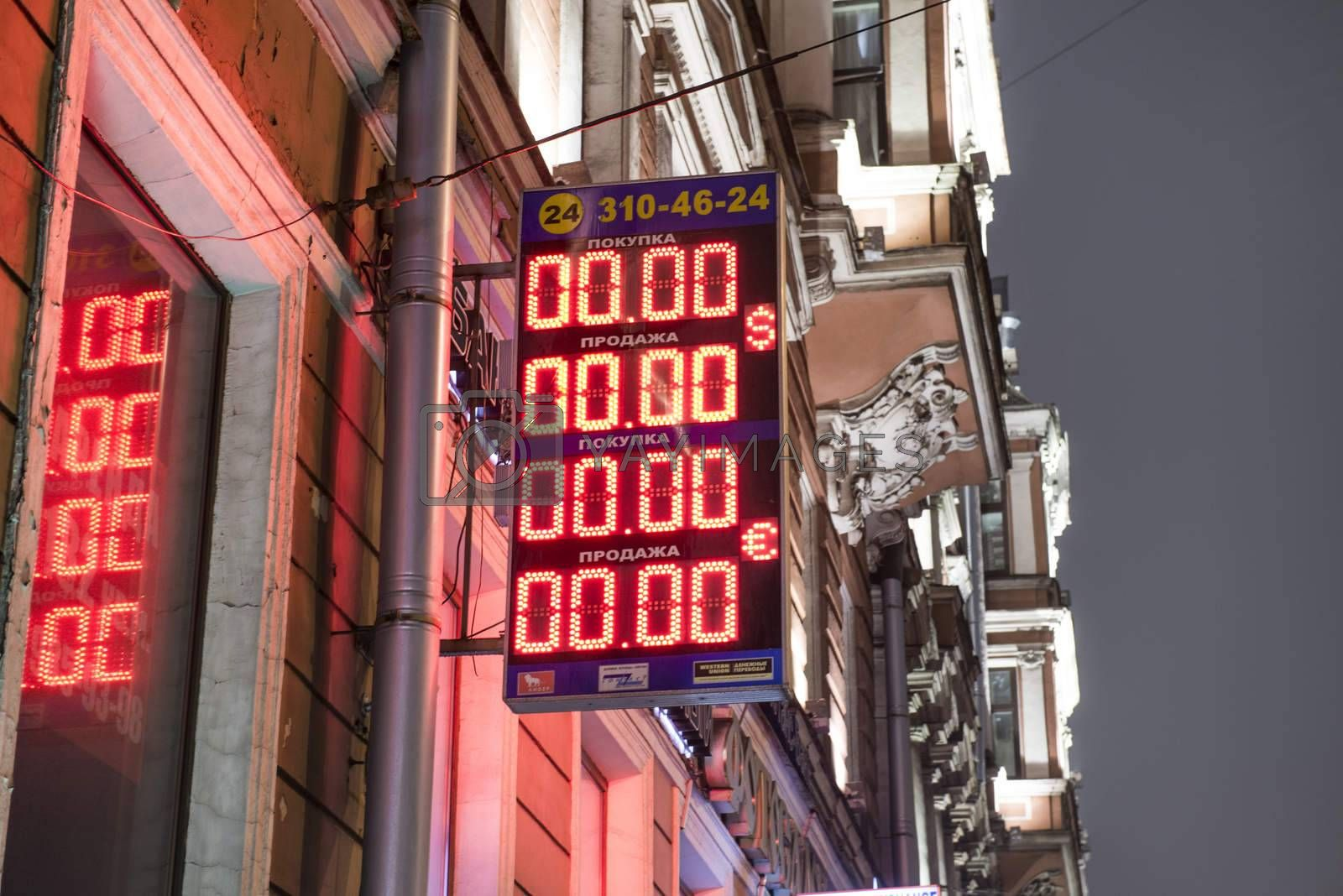 Sign with details about foreign currency exchange rates.