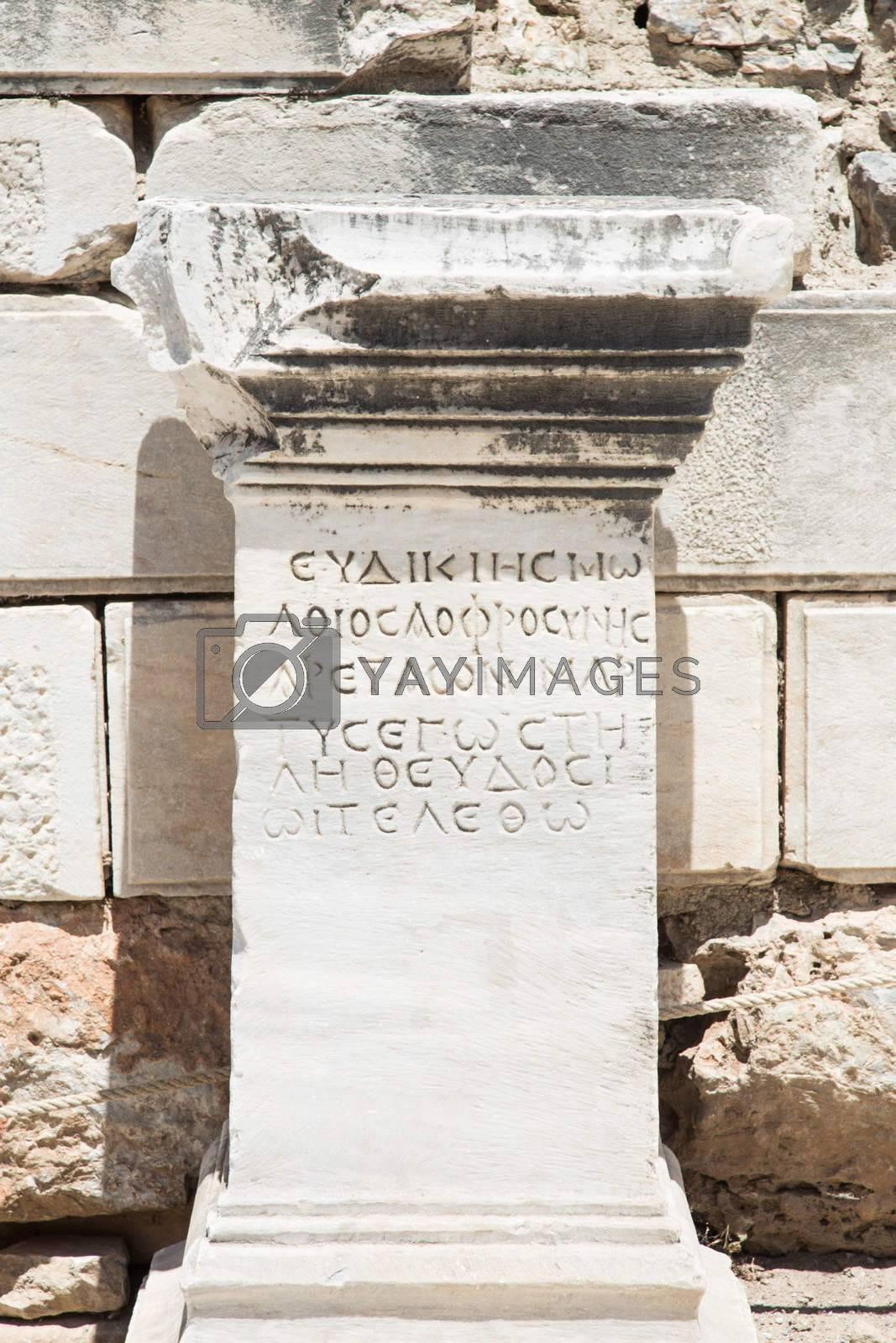 Ruin in Ephesus Ancient City by EvrenKalinbacak