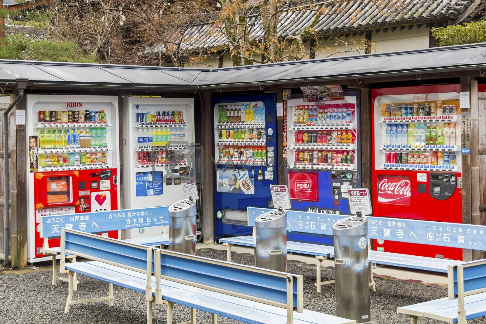 KYOTO, JAPAN - MARCH 28, 2012: Traditional outdoor vending machines to sell various drinks and snacks and smoking place in Kyoto, Japan