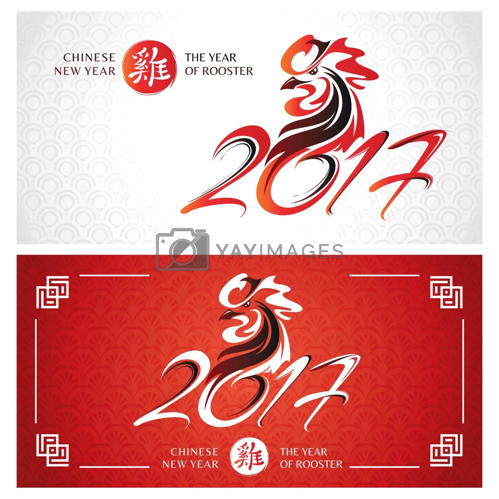 Chinese new year greeting cards with rooster. Vector illustration