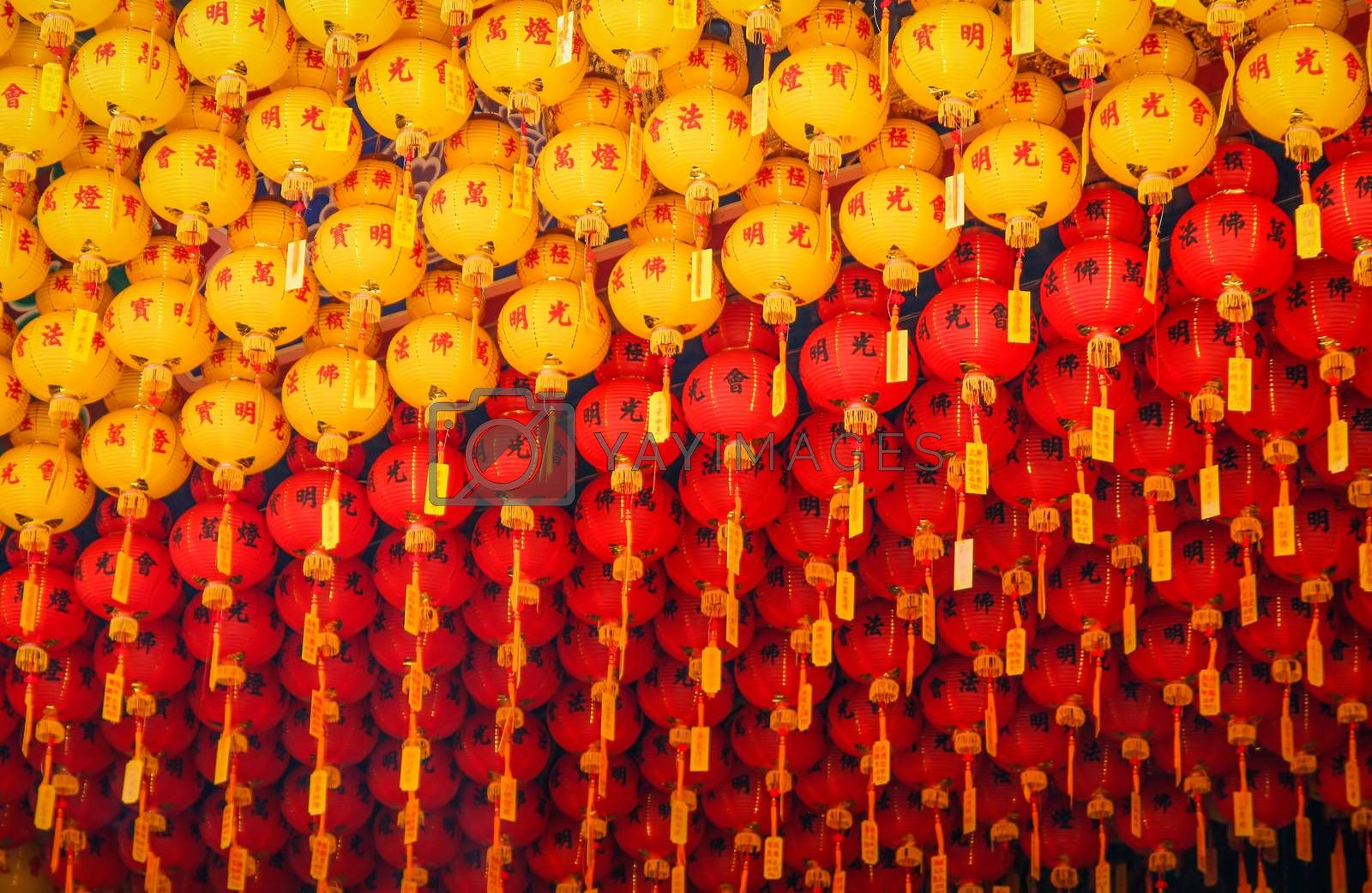 Red and Yellow Lanterns in Kek Lok Si temple in Penang, Malaysia