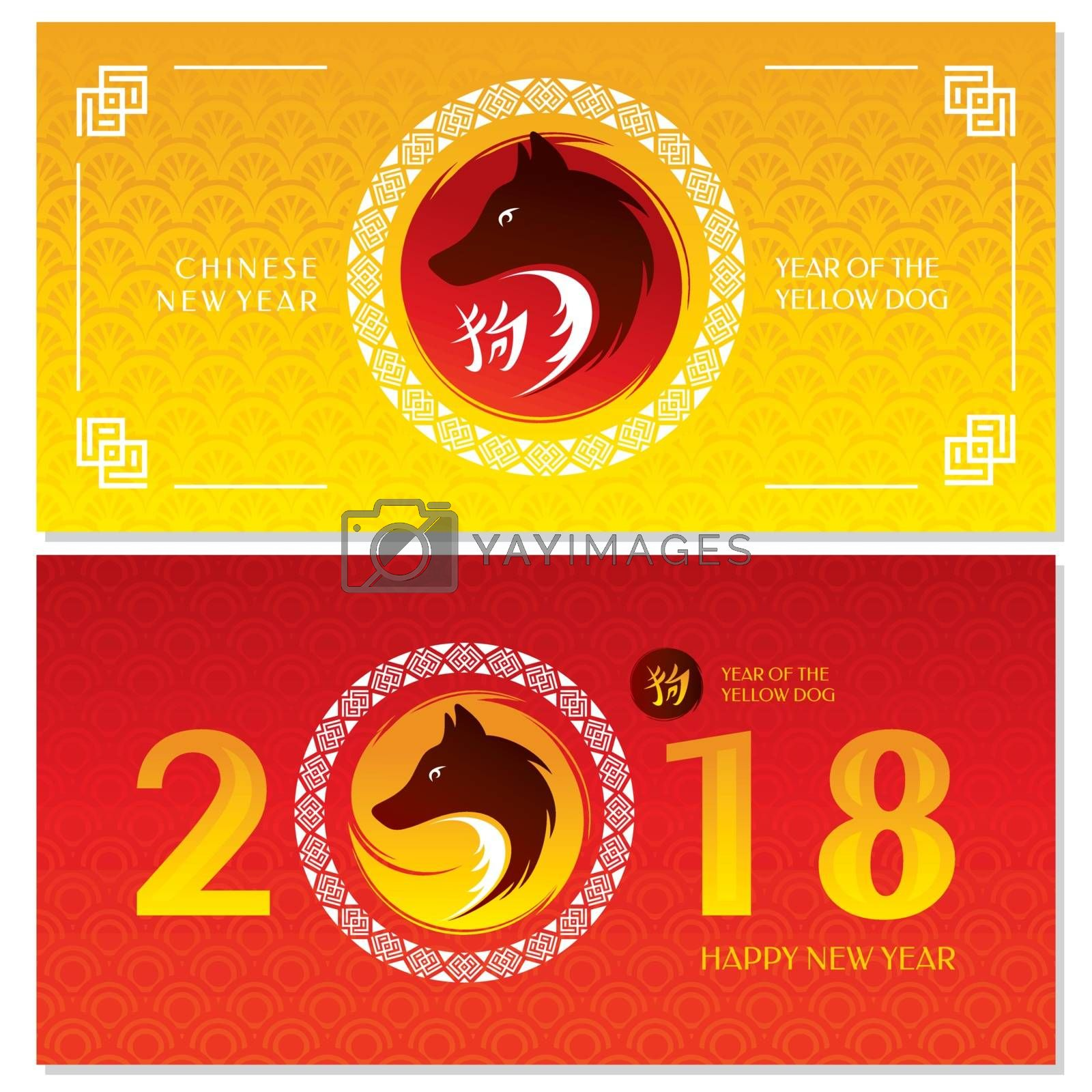 Chinese New Year Greeting Cards. 2018 Year of The Yellow Dog. Vector illustration.