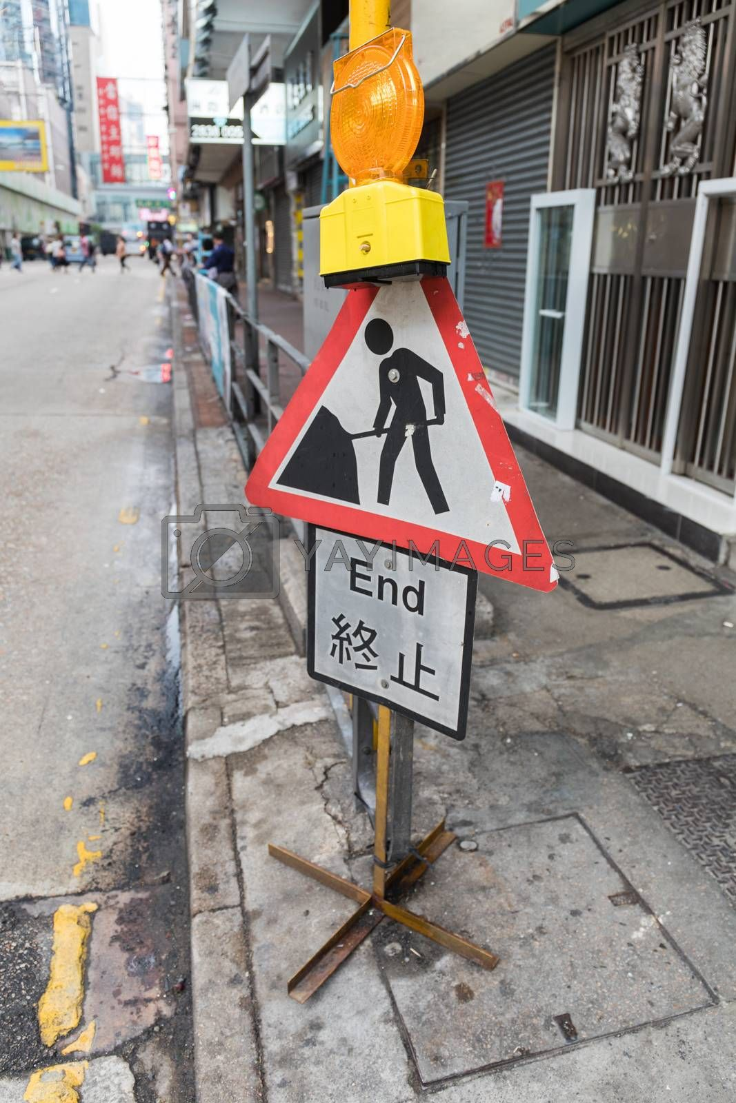 Eng of Road Works Sign With Light