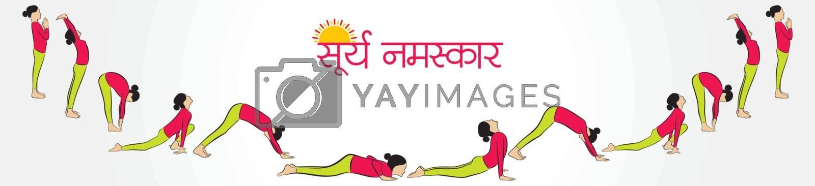 illustration of woman doing SURYA NAMASKAR by graphicsdunia4you
