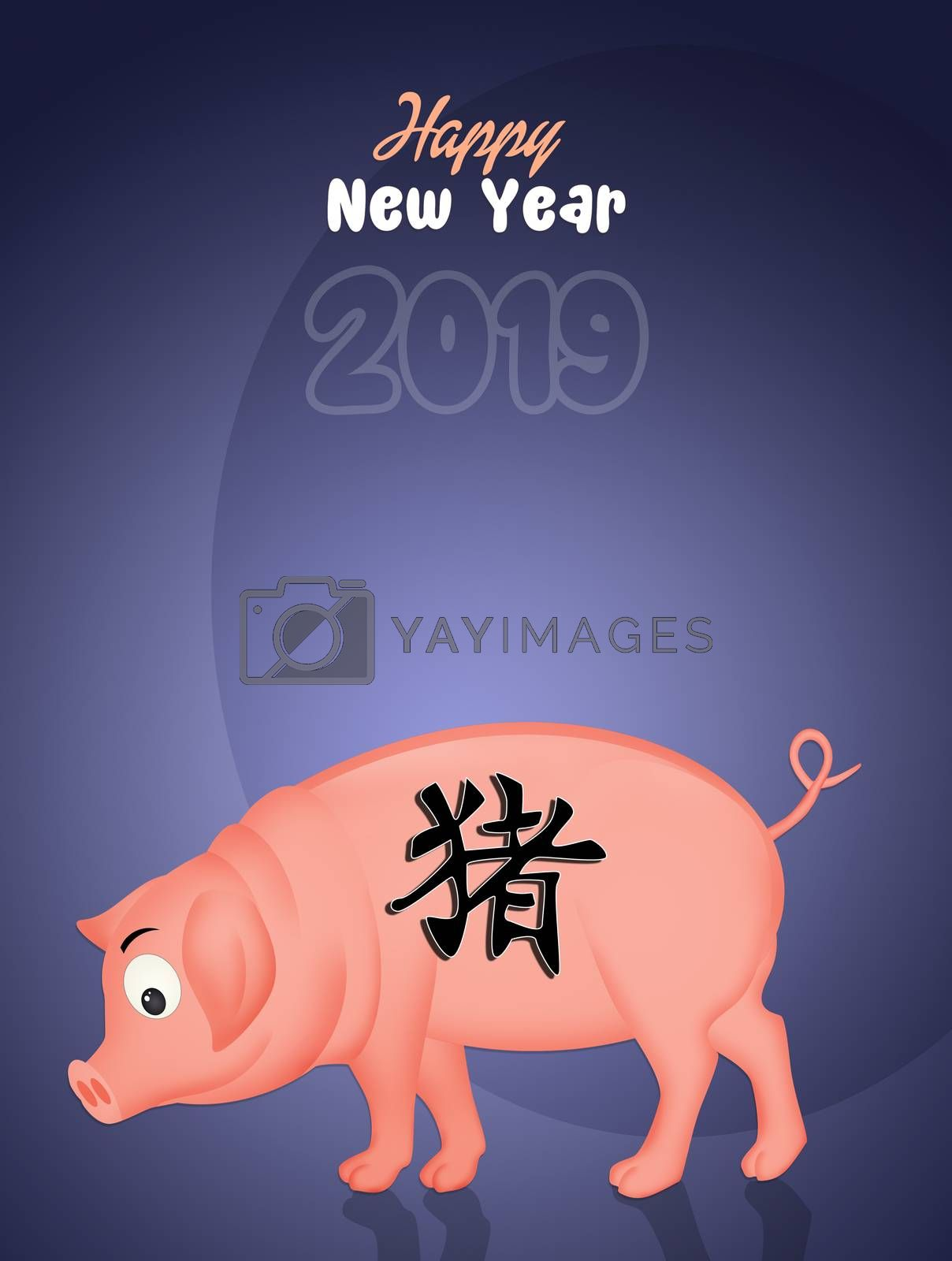 illustration of postcard for Chinese New Year