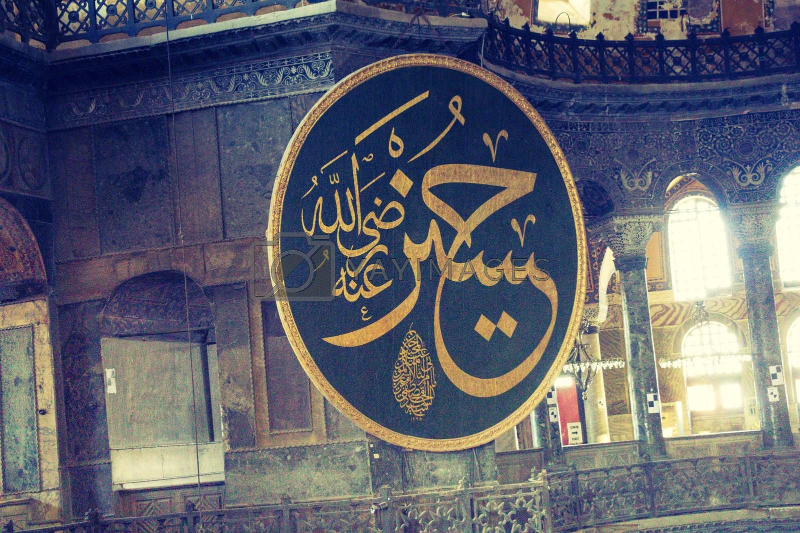 Beautiful examples of the Ottoman Calligraphy art