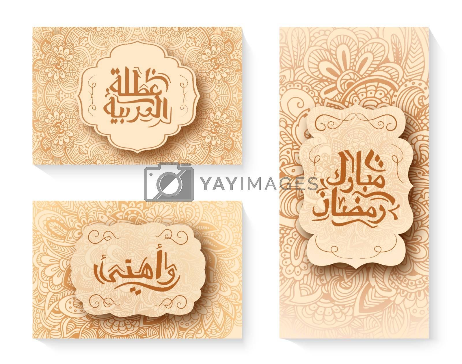 set of Ramadan Kareem Typography. arabic islamic calligraphy vector Translation of text Ramadan Kareem islamic celebration. Translated Happy and Holy Ramadan. Month of fasting for Muslims by Linetale