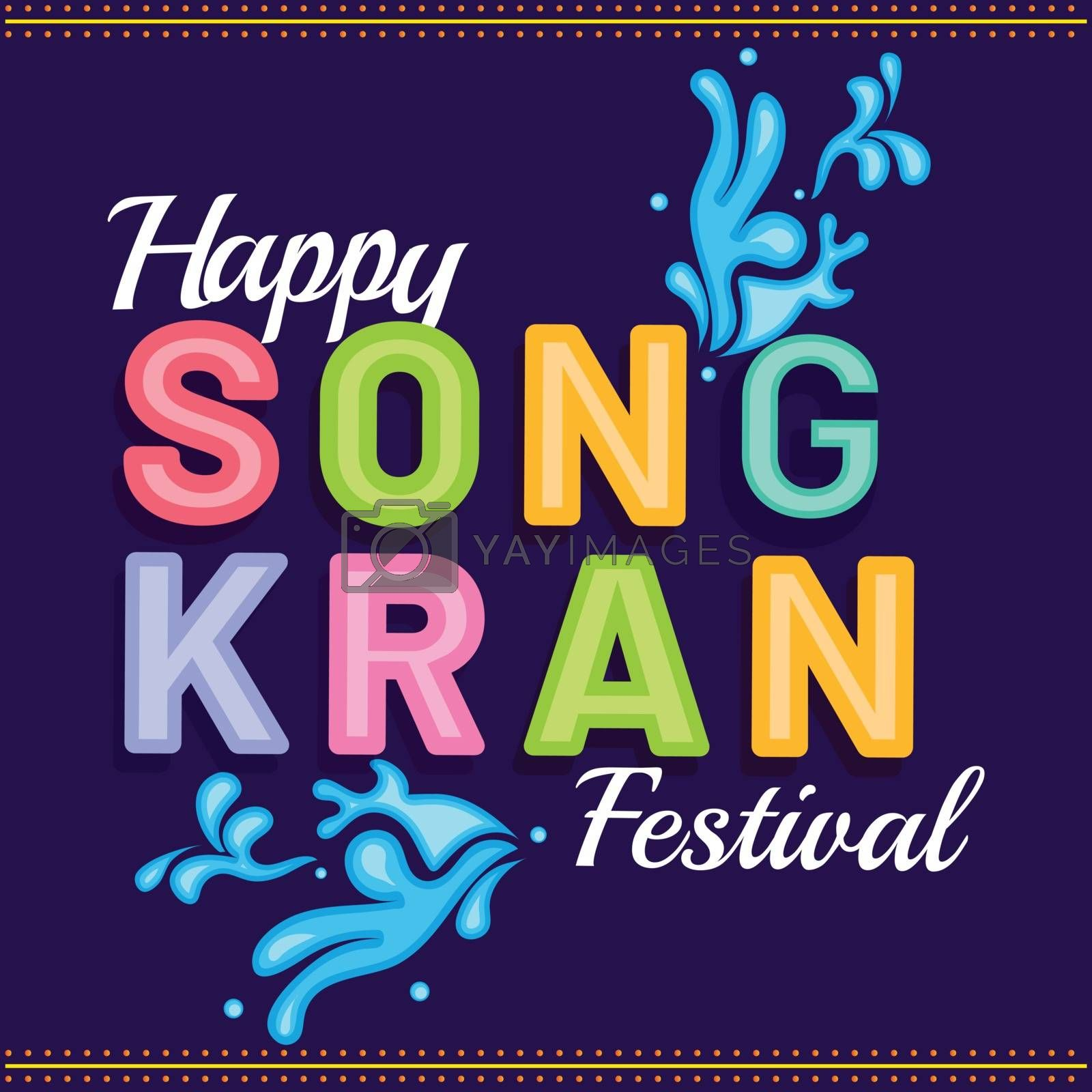 Royalty free image of Colorful Happy Songkran festival poster or flyer with water drop by aispl