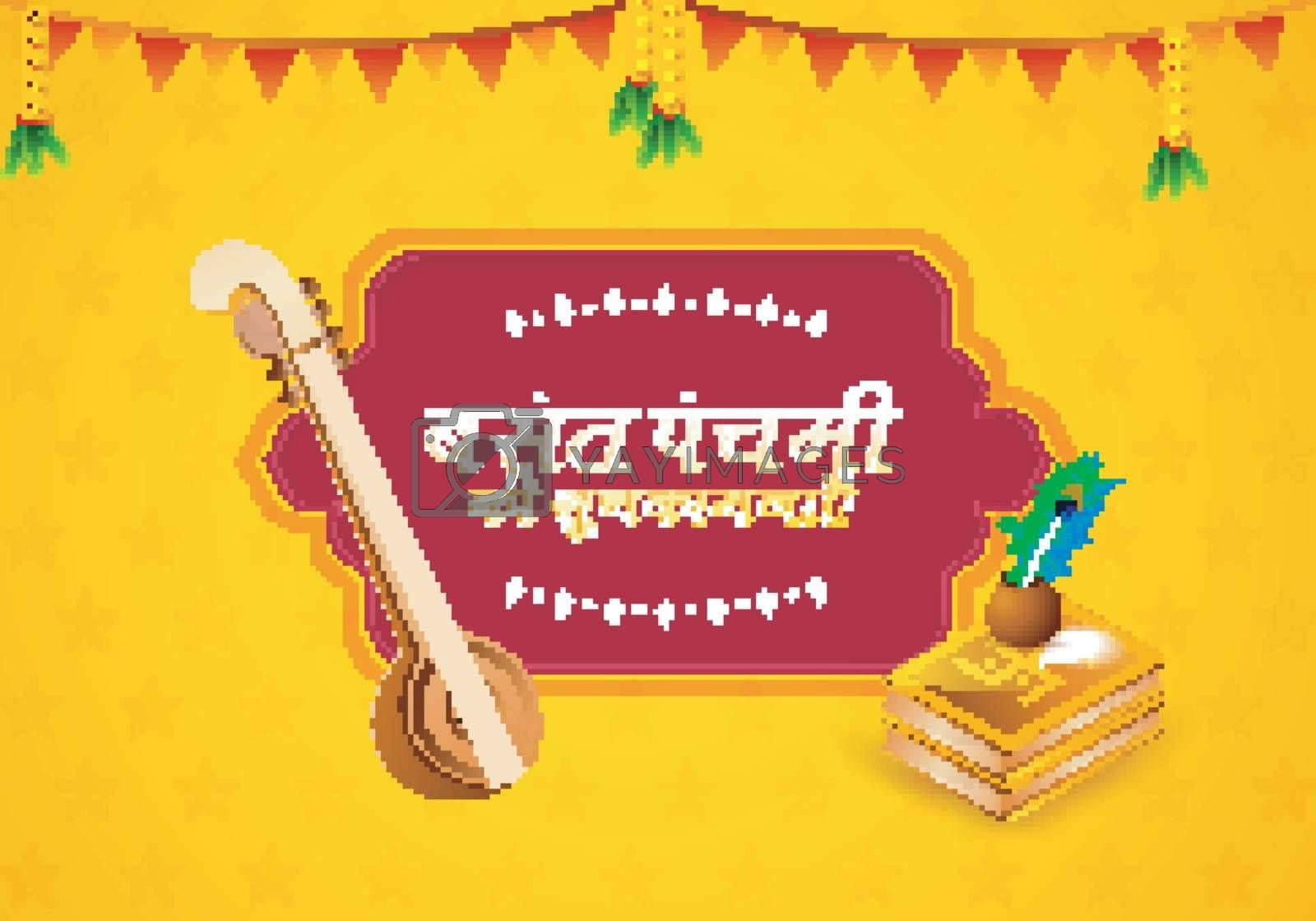 Poster or banner design with illustration of veena instrument and books on glossy yellow background with text Happy Vasant Panchami in hindi language.