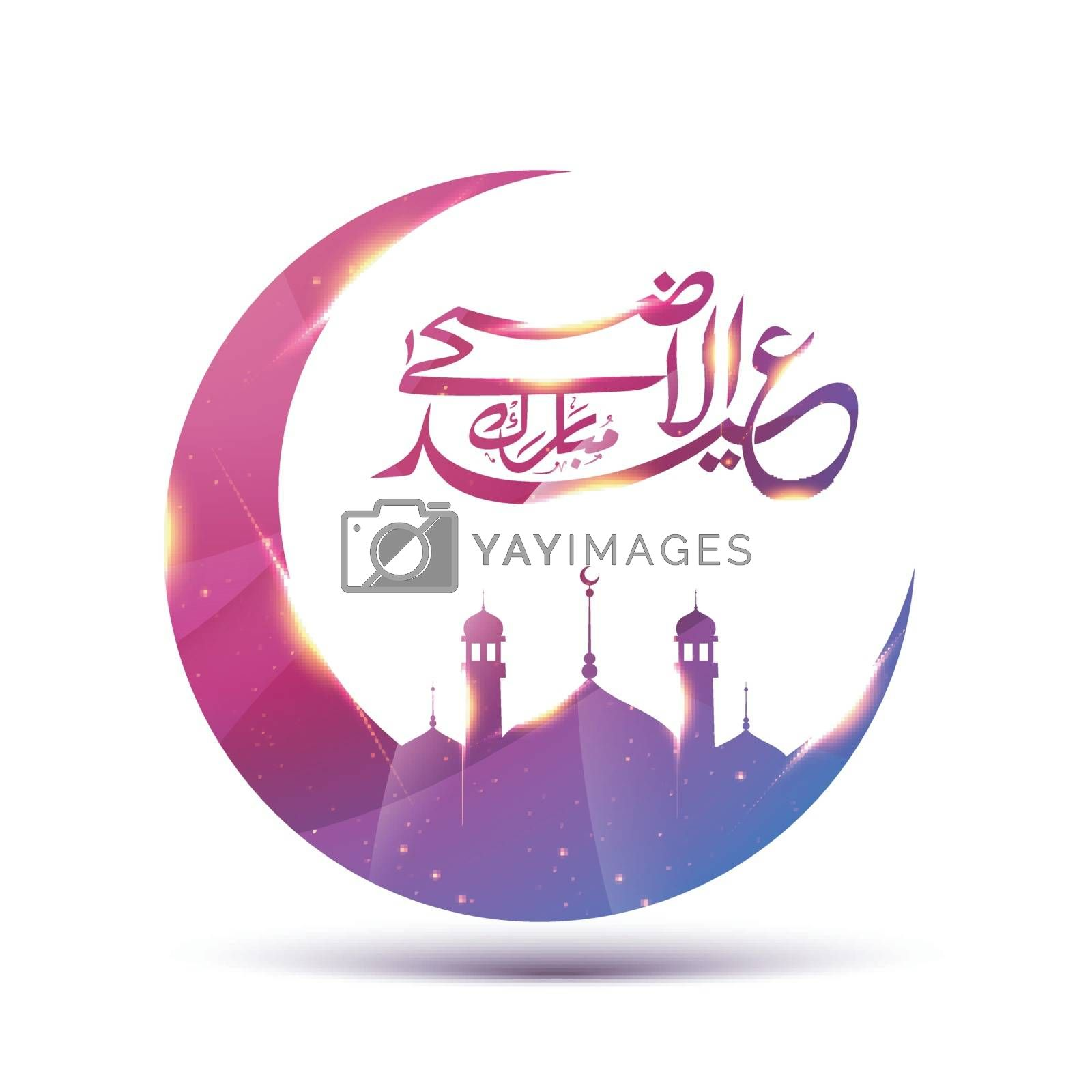 Glowing Moon with Mosque and Eid-Al-Adha calligraphy. by aispl