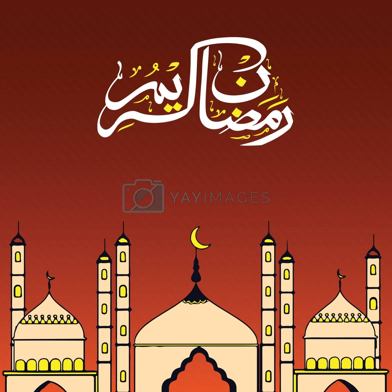 Greeting Card with Mosque, Arabic Text for Ramadan. by aispl