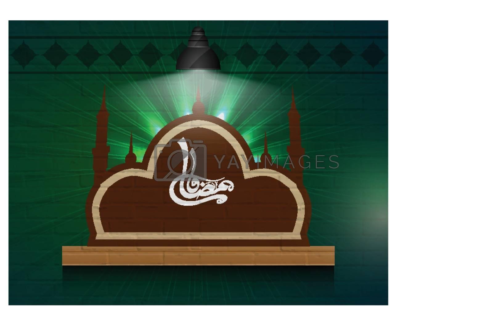 Arabic calligraphy text Ramadan Kareem on creative mosque, shinging in lights for islamic holy month of prayer celebration.