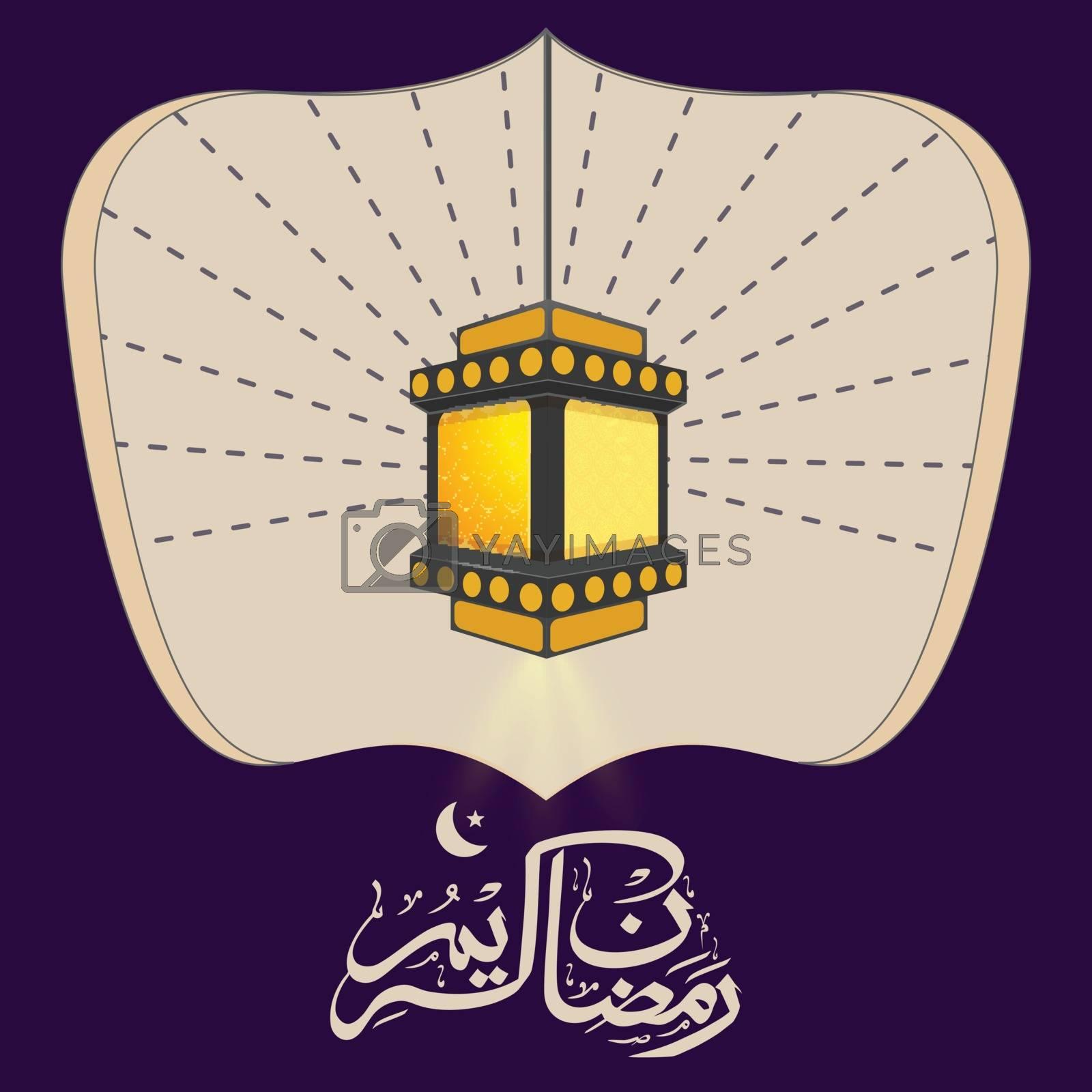 Arabic calligraphy text Ramazan Kareem (Ramadan Kareem) with hanging traditional lamp or lantern for holy month of muslim community festival  celebration.