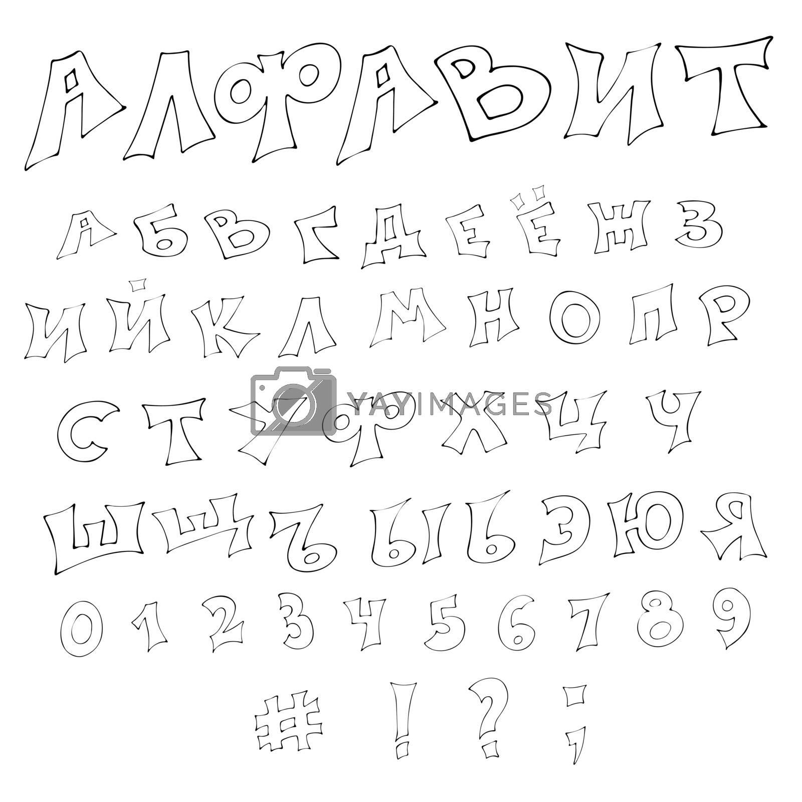 Isolated hand drawn vector black and white alphabet. by Rina Dozornaya