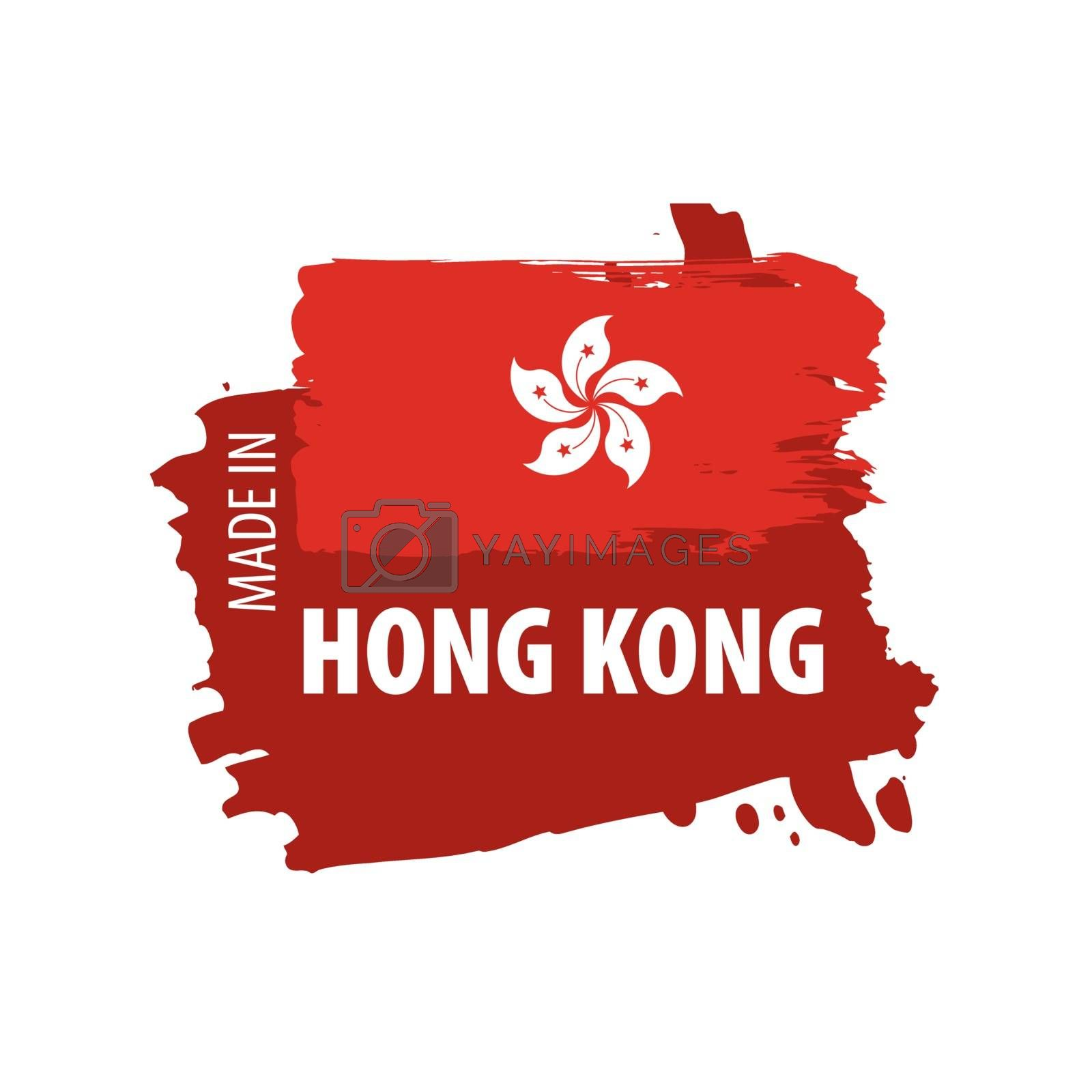 Hong Kong flag, vector illustration on a white background.