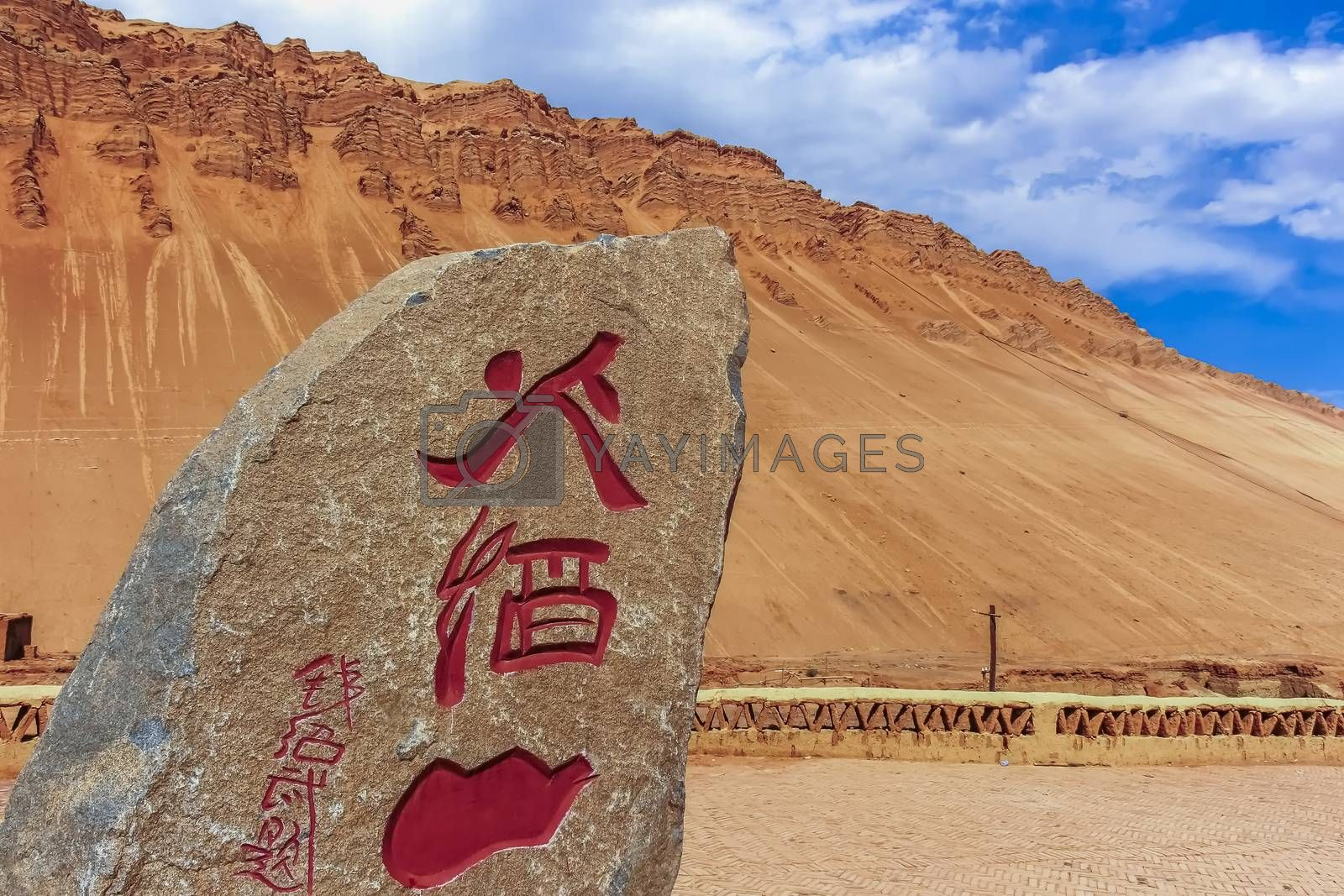 The Flaming Mountains is part of the Turpan Basin in Xinjiang, China