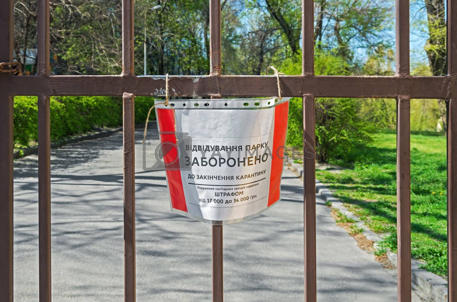 Lettering on plate - visiting the park is prohibited until end of quarantine. Violation of sanitary measures is punishable by fine from 17,000 to 34,000 hryvnia