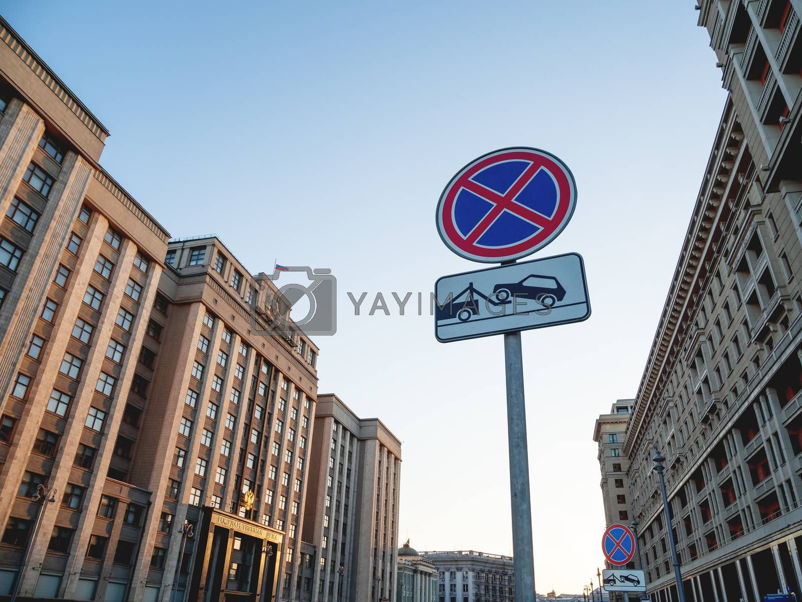 Building of State Duma of Russia inscribed - State Parliament Deserted Okhotny Ryad street. Moscow, Russia.
