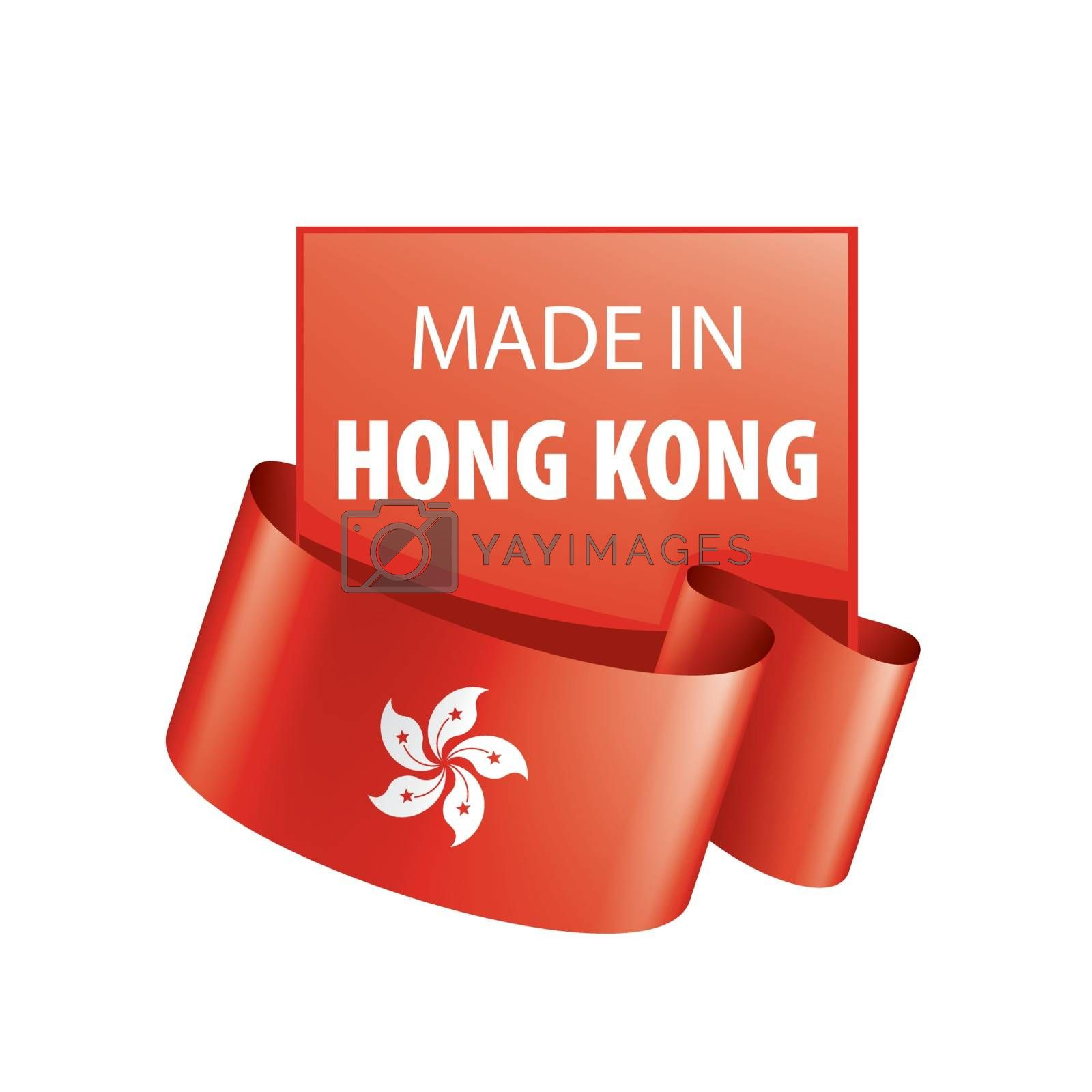Hong Kong flag, vector illustration on a white background by Butenkov