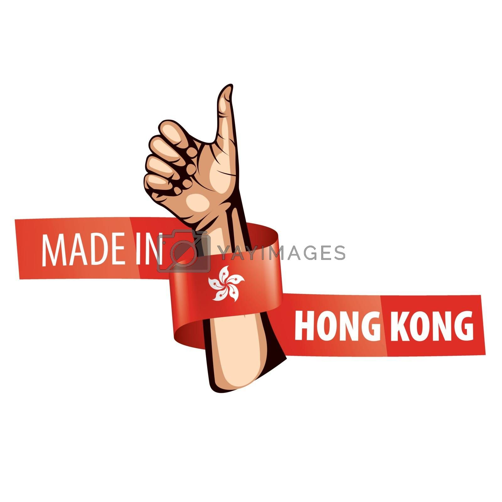 Hong Kong flag, vector illustration on a white background by Butenkov