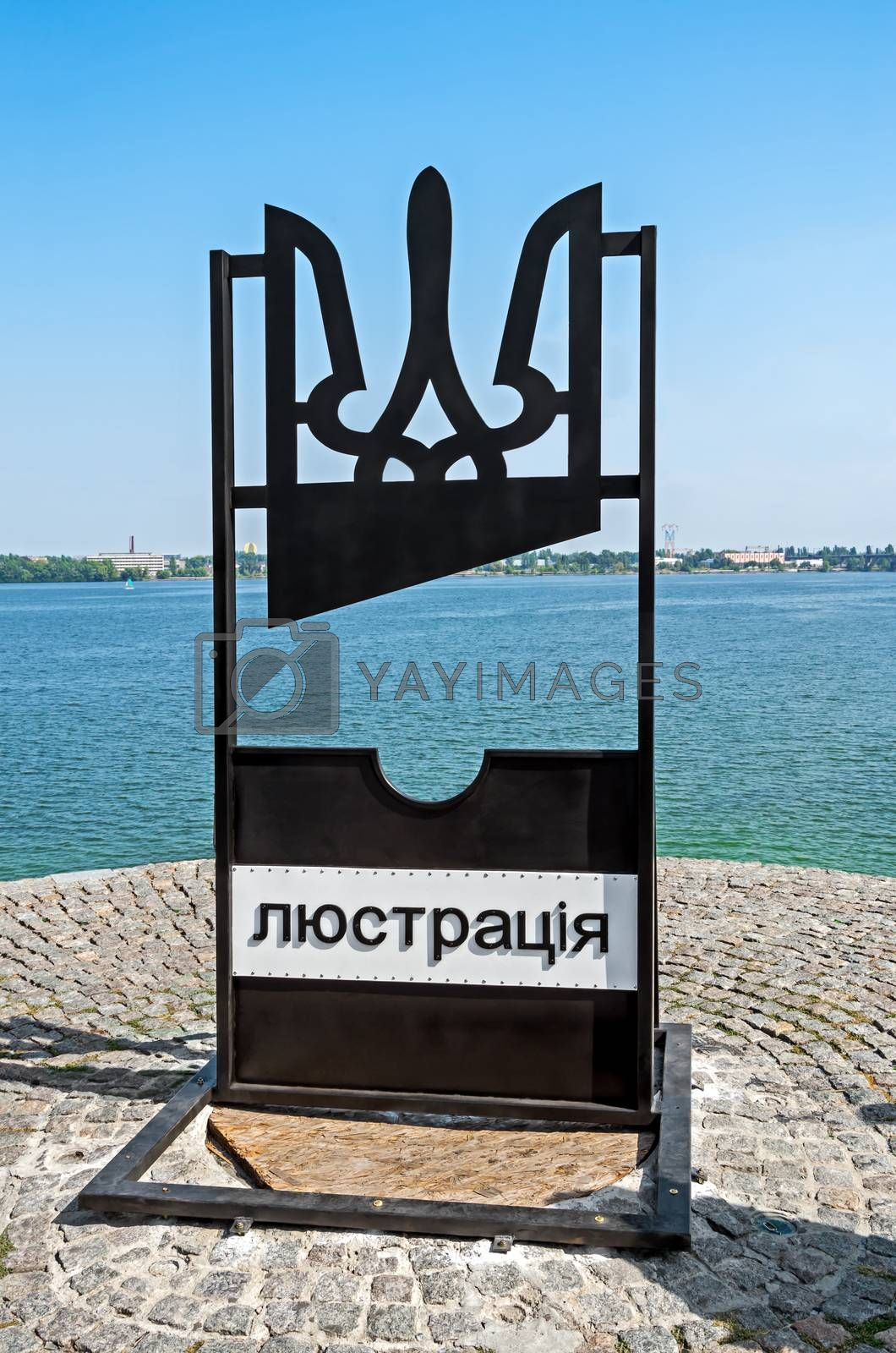 Improvised lustration guillotine which appeared in Ukraine after the dignity revolution in 2014. Inscription in the Ukrainian language reads - Lustration