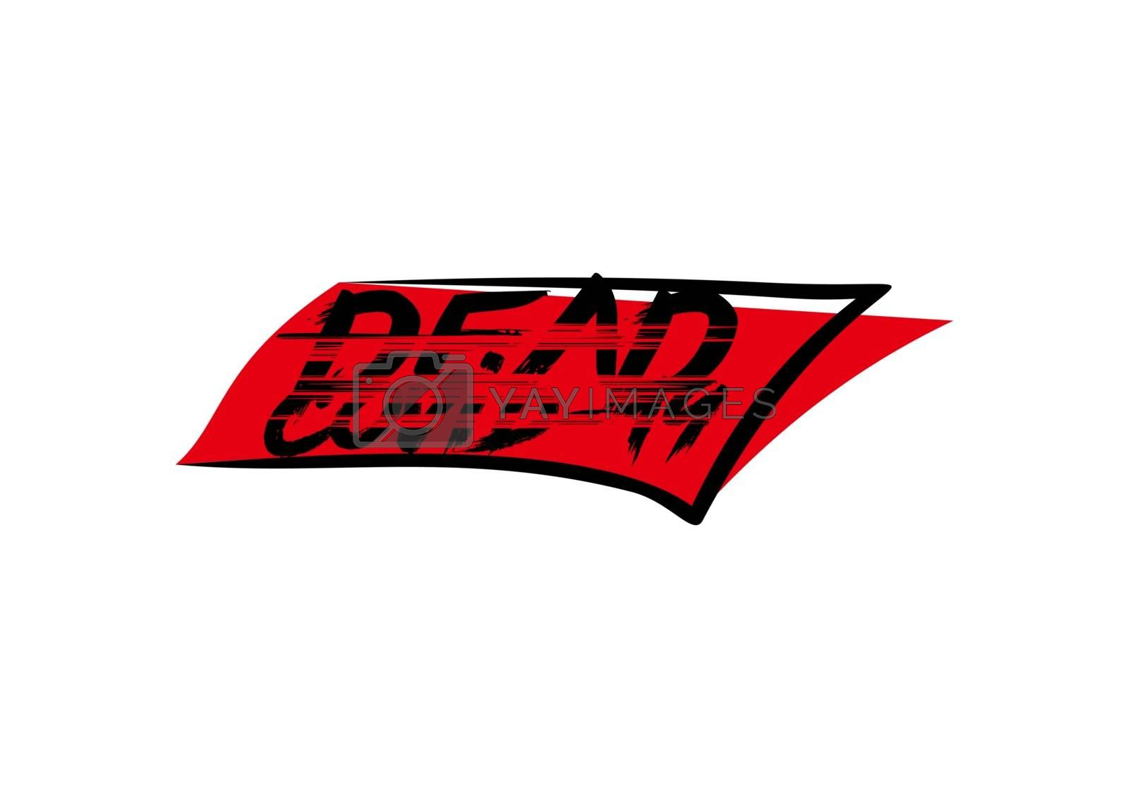 dead covid-19 text on white background in vector illustration
