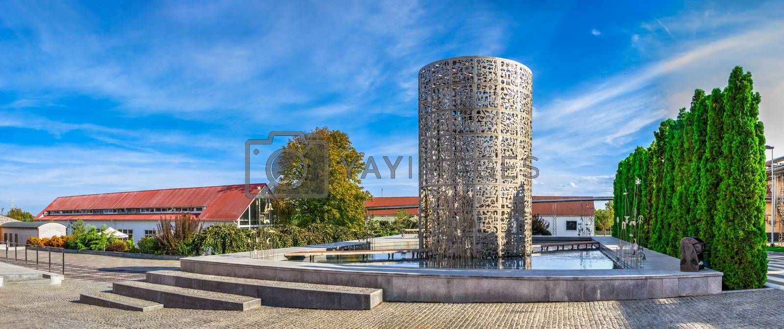 Shabo, Ukraine 09.29.2019. Light and music fountain with wine icon symbols in the Shabo winery, Odessa region, Ukraine
